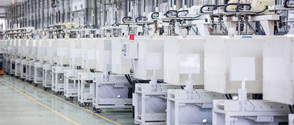 机械ERP