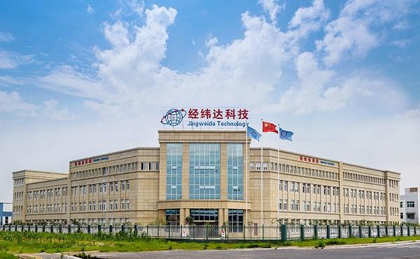 绵阳高新区经纬达科技有限公司