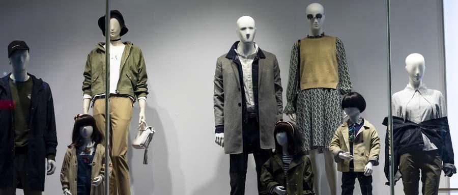服装零售erp系统