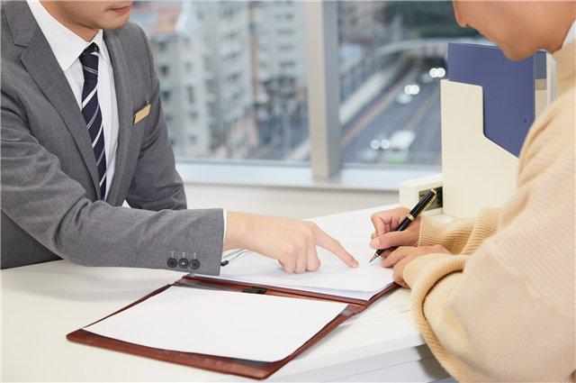 销售计划管理系统