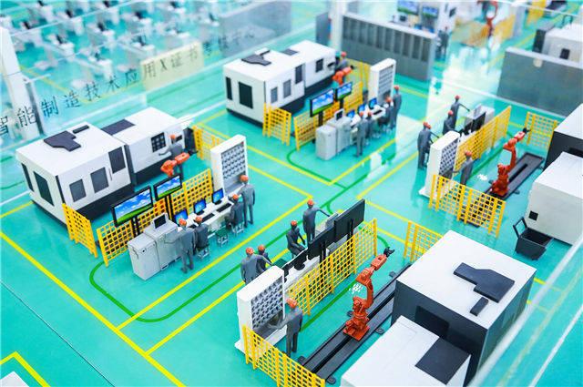 模具ERP系统