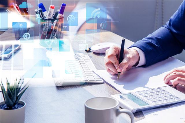 生产计划管理软件