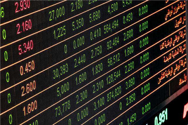 固定资产ERP系统