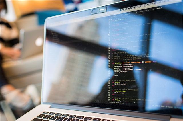 ERP软件定制
